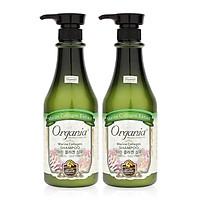 Combo 2 Dầu Gội Ngăn Ngừa Rụng Tóc Marine Collagen Shampoo Organia