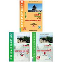 Combo Trọn Bộ Giáo Trình Hán Ngữ (Tập 1,2,3) - Sách Học Tiếng Trung Siêu Tốc Dành Cho Người Việt / Tặng Kèm Bookmark Green Life