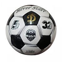 Quả bóng đá động lực UHV 2.95 TENTADA Bạc size 5 (tặng kèm lưới đựng bóng+kim bơm bóng)