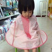 Áo choàng cắt tóc cho bé kèm khay hứng tóc có thể tháo rời Nhật Bản + Tặng Trà Sữa Matcha / Cafe Macca