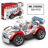 Bộ đồ chơi xếp hình xe đua KAVY hơn 90 chi tiết bằng nhựa nguyên sinh an toàn, phát triển tư duy của trẻ