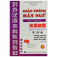 Giáo Trình Hán Ngữ - Tập 2 - Quyển 2