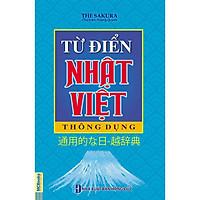 Từ điển Nhật Việt thông dụng (bìa mềm xanh dương) (Tặng kèm bút thú siêu dễ thương)