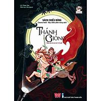 Sách Chiếu Bóng - Cinema Book - Thánh Gióng (Dành Cho Bé Từ 2-12 Tuổi)