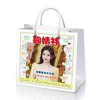 Túi quà Cúc Tịnh Y nhiều món đặc sắc tặng vòng tay may mắn
