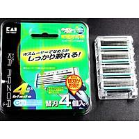 Set 4 lưỡi dao thay thế KAI (dao 5 lưỡi kép,hộp xanh) nội địa Nhật Bản