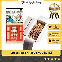Thực Phẩm Chức Năng Lương Sâm Good 30 300g/19 Củ - CKJ Korean Red Ginseng Root - Good 30PCS 300g