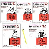 Combo Luyện Thi Năng Lực Nhật Ngữ Trình Độ N2: Từ Vựng, Ngữ Pháp, Hán Tự, Đọc Hiểu, Nghe Hiểu (Kèm CD) (Tặng Kèm Bút)