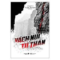 Serie Bác Sĩ Pháp Y Tần Minh - Vách Núi Tử Thần