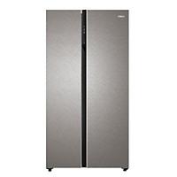Tủ lạnh Aqua Inverter 576 lít AQR-IG696FS GP - HÀNG CHÍNH HÃNG