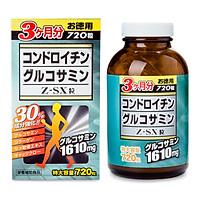 Thực Phẩm Chức Năng Viên Chondroitin Glucosamin Z-SX (Hộp 720 Viên)