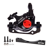 MTB Front / Rear Line Pulling Hydraulic Disc Brake Calipers with Adapter for Xiaomi Mijia M365 Electric Scooter