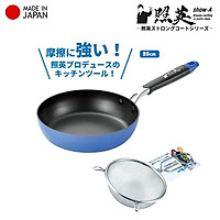 Combo chảo chống dính cao cấp 5 lớp đáy từ Show-A  size 20cm + Vợt lọc thực phẩm inox φ15cm - made in Japan