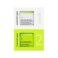 CNP Laboratory Anti-pore Black Head Clear Kit (10 set)