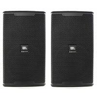 Đôi Loa Full Karaoke Bass 30cm U.B.L - Chính Hãng