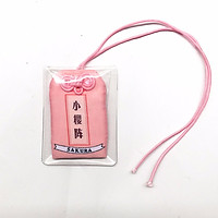 Túi gấm Omamori tiểu Sakura may mắn