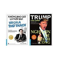 Combo 2 Cuốn Sách: Không Bao Giờ Là Thất Bại! Tất Cả Là Thử Thách + Nghĩ Lớn Để Thành Công