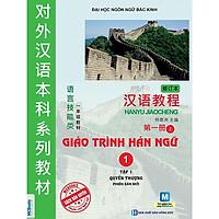 Giáo Trình Hán Ngữ 1 - Tập 1 - Quyển Thượng (Phiên Bản Mới) (Tặng kèm Booksmark)