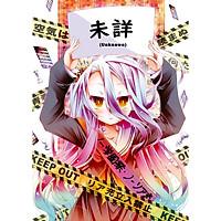 Poster 8 tấm A4 No Game No Life anime tranh treo album ảnh in hình đẹp (MẪU GIAO NGẪU NHIÊN)
