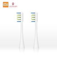 Đầu bàn chải thay thế cho bàn chải đánh răng điện tự động làm sạch tiêu chuẩn 2PCS Replacement Brush Heads For Oclean One