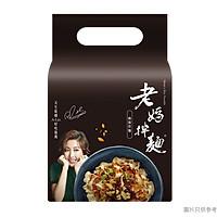 Mì Laoma Noodle Đài Loan cay Tứ Xuyên (101g x 4 gói)