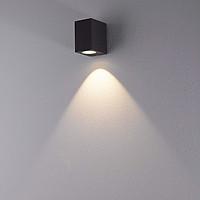 Đèn LED gắn tường ngoài trời 7W NBL2622