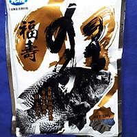 Mồi câu cá rô phi - mồi câu Trung Quốc siêu nhạy