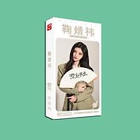 Postcard Cúc Tịnh Y mẫu mới