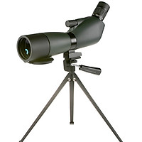 Ống Nhòm Nhìn Xa Fomei 20-60X60 Zoom Spoting - Hàng chính hãng