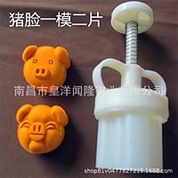 Khuôn bánh trung thu lò xo 50g 2 mặt lợn mẫu 203