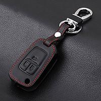 Bao da chìa khóa xe Chevrolet Cruze, Spark - kèm móc khóa