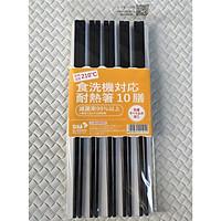 Combo 10 đôi đũa Nhật Bản SKS hoa anh đào cao cấp