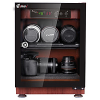 Tủ chống ẩm vân gỗ Eirmai MRD-30W - Hàng chính hãng