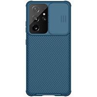 Ốp Lưng Che Camera Nillkin CamShield Pro Cho Samsung Galaxy S21 Ultra - Hàng Nhập Khẩu