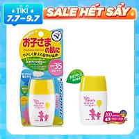 Kem chống nắng Omi Sun Bears Mild Gel SPF 35 PA+++ 30g (màu vàng)