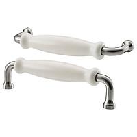 IKEA HISHULT Handle porcelain white 140 mm 2 pack