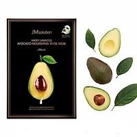 [10 miếng ] Mặt nạ dưỡng ẩm và dưỡng sáng JMsolution Water Luminous Avocado Oil Ampoule Mask 30ml