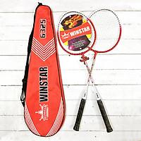 Vợt Cầu Lông tập luyện - bộ 2 chiếc kèm bao vợt