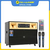 Loa điện Karaoke SuYang X-128 - Hàng chính hãng