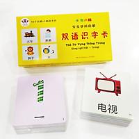 Thẻ từ vựng song ngữ Việt-Trung (Flash Card)