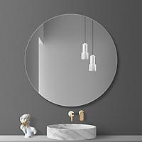 Gương Tròn Nhà Tắm - Đường Kính D40, D50, D60 [FULL PHỤ KIỆN], Phôi Gương Việt Nhật, lắp đặt dễ dàng, kiểu dáng đơn giản, hiện đại và tinh tế, trang trí không gian phòng ngủ, nhà tắm.