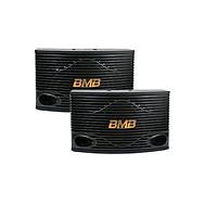 Loa BMB CSN 300SE - Hàng Chính Hãng