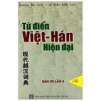 Từ Điển Việt - Hán Hiện Đại (Bìa Mềm)