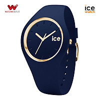 Đồng hồ Nữ Ice-Watch dây silicone 001059