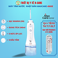 Máy tăm nước cầm tay vệ sinh răng miệng từ Nhật Bản chính hãng Maxcare Max456SE - khoang nước nhỏ gọn 240ml với túi chống sốc đi kèm, dễ mang mang đi, pin sạc dùng trong nửa tháng