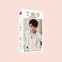 Bộ postcard Đinh Vũ Hề đẹp trai là số 1 ngẫu nhiên