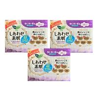 Combo 3 gói Băng Vệ Sinh Laurier Happy Skin Siêu Mỏng [25cm-17M]