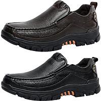 Giày mọi giày lười big size cỡ lớn bằng da bò cho nam cao to - GL062
