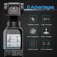 For Sunnylife POCKET2 Lens Protective Film Anti-scratch Gimbal Camera Screen Cover Osmo Pocket 2 Accessories