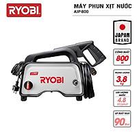 Máy xịt rửa cao áp 800W Ryobi Kyocera AJP-800 Công suất thực